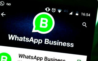 WhatsApp Business with new features for computers and the Web