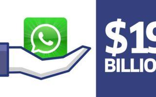 WhatsApp Celebrates 2 Billion User